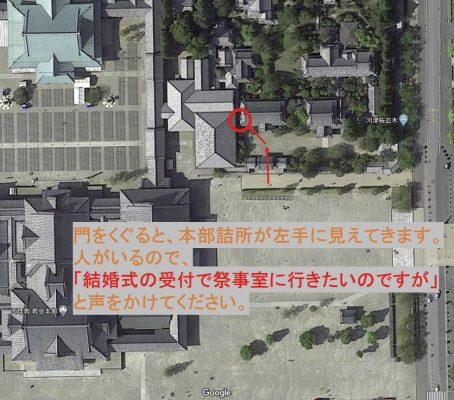 祭事室までの地図